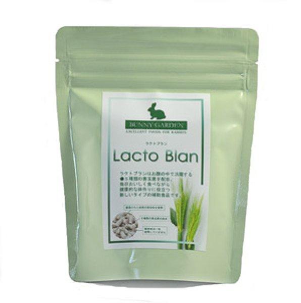 画像1: Lacto Blan(ラクトブラン)/80g (1)