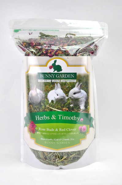 画像1: Herbs & Timothy / Rose Buds & Red Clover (1)